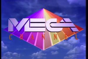 14 λόγοι που δεν θα ξεχάσουμε ποτέ το Mega