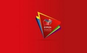 Υποχρεωτική μείωση της βουλευτικής αποζημίωσης ζητά ο ΣΥΡΙΖΑ