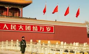 Η Κίνα κατηγορείται για εργαλειοποίηση της πανδημίας