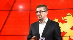 Σκόπια: Οι βουλευτές του VMRO αποχώρησαν από τη συζήτηση στη Βουλή