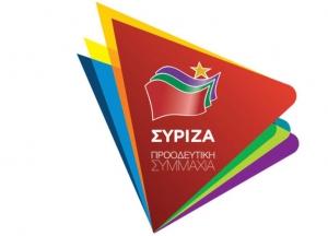 Οι υποψήφιοι του ΣΥΡΙΖΑ στις εθνικές εκλογές
