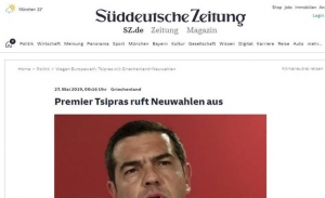 Η μεγάλη ήττα του Τσίπρα στα διεθνή μέσα ενημέρωσης
