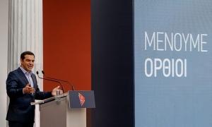 Πρόγραμμα 4 δισ. για τη στήριξη της οικονομίας παρουσίασε ο Τσίπρας