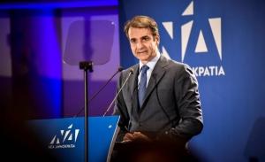 «Ελλάδα, μπορούμε!» διαβεβαιώνει ο Μητσοτάκης από το βήμα του συνεδρίου της ΝΔ