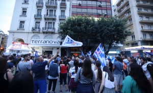Οπαδοί του ΠΑΟΚ θέλουν να ματαιώσουν συγκέντρωση του ΣΥΡΙΖΑ για τη συμφωνία των Πρεσπών