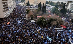Νέο συλλαλητήριο χωρίς εξέδρες και ομιλητές αύριο στις 7 μπροστά στη βουλή