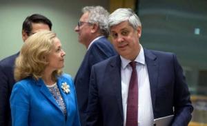 Τρεις υποψήφιοι για την προεδρία του Eurogroup