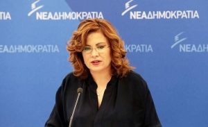 Σπυράκη: Η ΝΔ ζητά απαντήσεις για τον Δημήτρη Τσίπρα