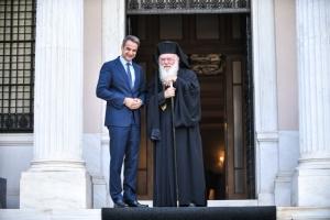 Μητσοτάκης - Ιερώνυμος: Ο διάλογος Κράτους - Εκκλησίας ξεκινά από την αρχή για όλα τα ζητήματα