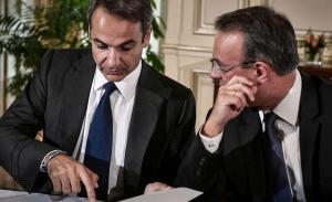 Νέο σχέδιο για την οικονομία ανακοινώνει τη Δευτέρα η κυβέρνηση