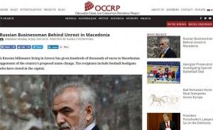 Ο Σαββίδης απειλεί με αγωγές και μηνύσεις όσους τον εμπλέκουν σε διαμαρτυρίες στα Σκόπια