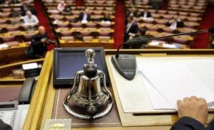 Στη Βουλή η δικογραφία για το rebate των φαρμακευτικών εταιρειών
