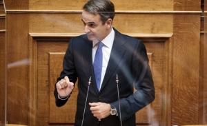 Δέκα τολμηρές τομές βλέπει ο Μητσοτάκης στο νομοσχέδιο για τις εργασιακές σχέσεις