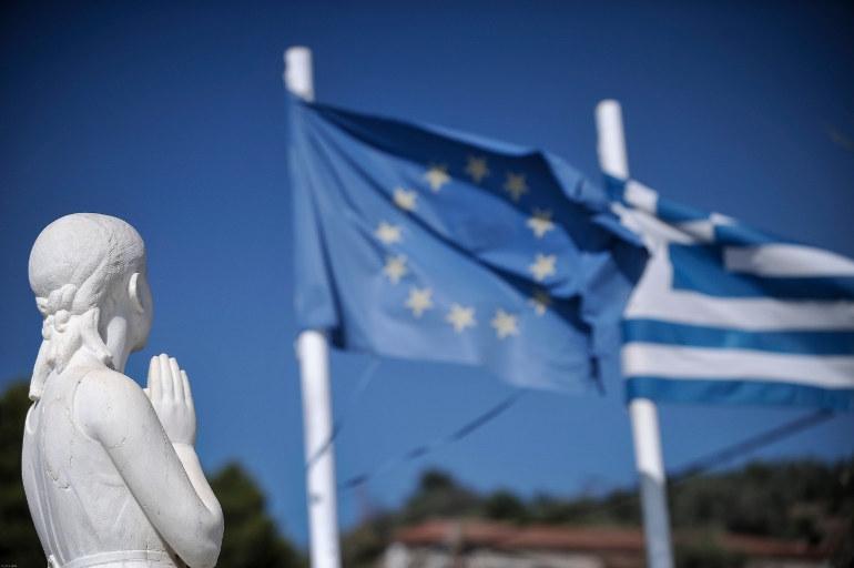 ESM: Πρόσβαση Ελλάδας στις αγορές εφόσον συνεχίσει τις μεταρρυθμίσεις