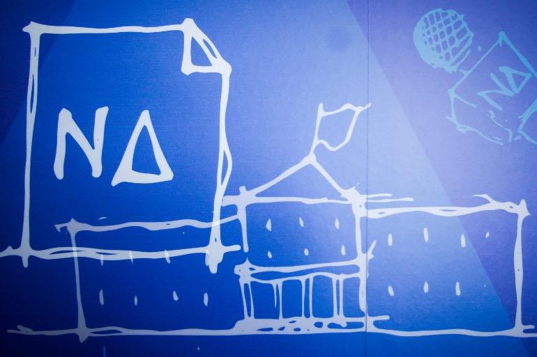 ΝΔ: Ανεύθυνη και επιπόλαιη η αναφορά Τσίπρα σε «Γκόρνα Μακεδονία»