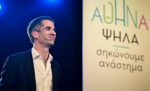 Η Αθήνα έχει σκουριάσει και θέλει ανατροπές, λέει ο Κ.Μπακογιάννης
