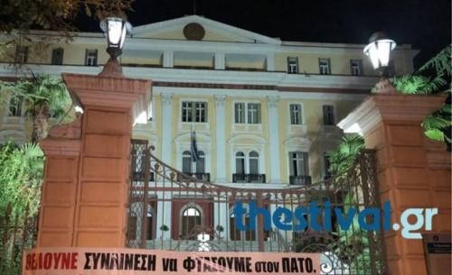 Αγρυπνία συμβασιούχων σε σκηνές έξω από το Υπ.Μακεδονίας- Θράκης
