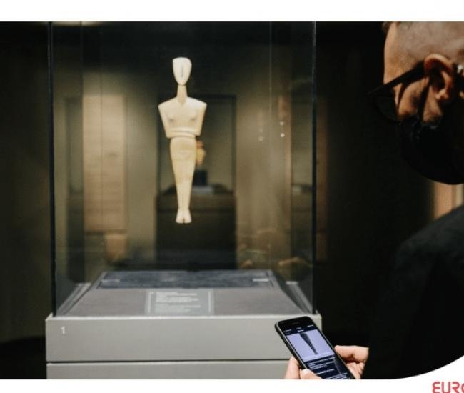 Μια νέα ψηφιακή εμπειρία από το Μουσείο Κυκλαδικής Τέχνης