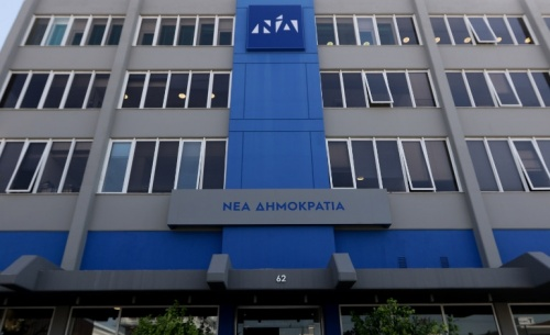 ΝΔ: Ο κ. Τσίπρας δεν μπορεί να κρύβεται άλλο για το σκάνδαλο ΔΕΠΑ-Λαυρεντιάδη