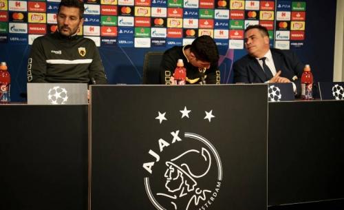 Η ΑΕΚ ξεκινάει τους ομίλους του Champions' league με Άγιαξ στο Άμστερνταμ