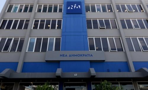 ΝΔ: Η ΔΕΗ τιμωρεί τους Έλληνες που πασχίζουν να πληρώσουν με δυσκολία το λογαριασμό του ρεύματος