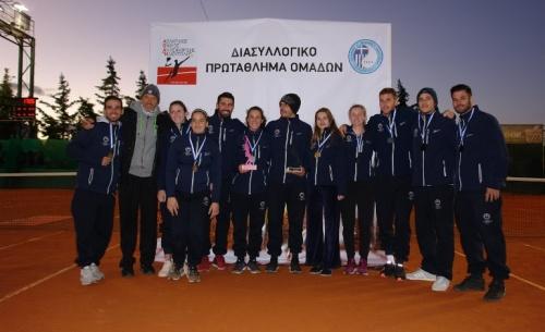 Τελικά αποτελέσματα Διασυλλογικού πρωταθλήματος 2018