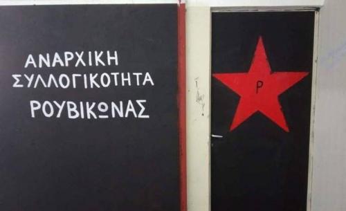 Καταγγελίες αυτοπροσώπως στο γραφείο του στη Φιλοσοφική ζητά ο Ρουβίκωνας