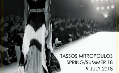 Ο Τάσος Μητρόπουλος παρουσιάζει τις καλοκαιρινές δημιουργίες του