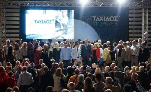 Το στοίχημα Μητσοτάκη στη Θεσσαλονίκη