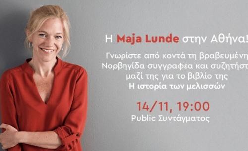 H Maja Lunde στην Αθήνα