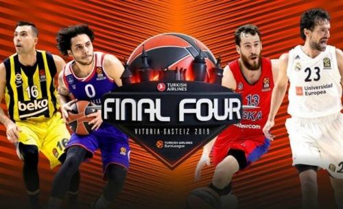 Σήμερα οι ημιτελικοί του Final Four