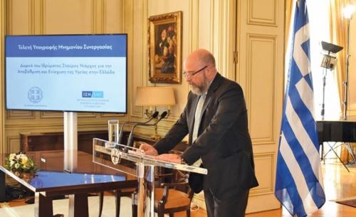 Θα ξεπεράσει τα 400 εκατ. ευρώ η Πρωτοβουλία για την Υγεία του ΙΣΝ