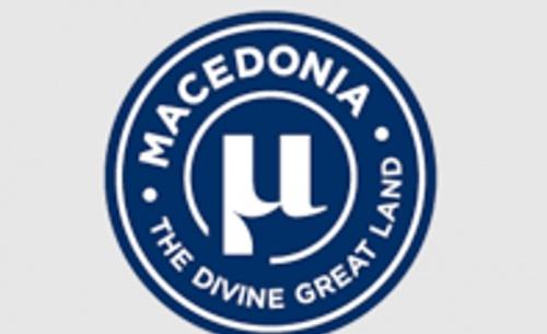Το σήμα των ελληνικών μακεδονικών προϊόντων