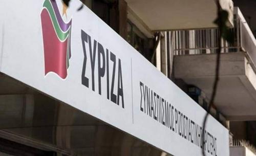 ΣΥΡΙΖΑ: Σαμαράς, Βενιζέλος και Μητσοτάκης να δώσουν άμεσα απαντήσεις για Novartis