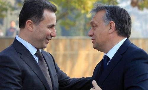 Διεθνές ένταλμα σύλληψης θα εκδώσουν τα Σκόπια για τον Γκρούεφσκι