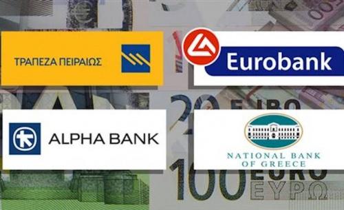 Νέα έντοκη αναστολή πληρωμών από τις συστημικές τράπεζες