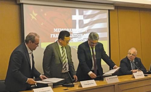 Ελληνική συνεργασία με τον ιατρικό γίγαντα της Κίνας