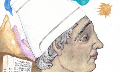 Άννα Φιλίνη: Από τον κόσμο του Καβάφη