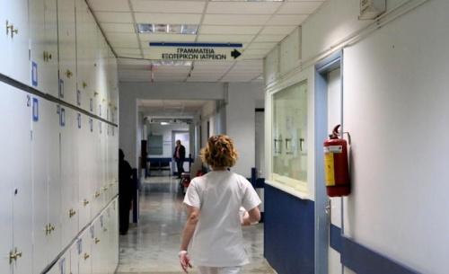 Δυσαρεστημένοι οι Θεσσαλονικείς για την ποιότητα των υπηρεσιών υγείας