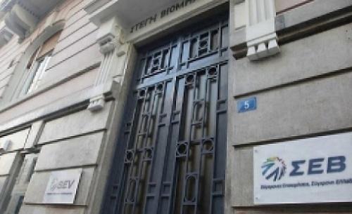 Ο ΣΕΒ και οι επιχειρήσεις μέλη του κοντά  στις οικογένειες των πυρόπληκτων της Αττικής