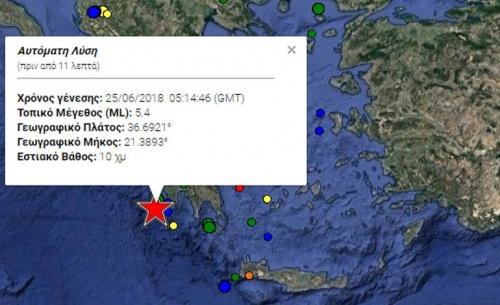 Σεισμοί χωρίς ζημιές στην Πύλο και στη Θεσσαλονίκη