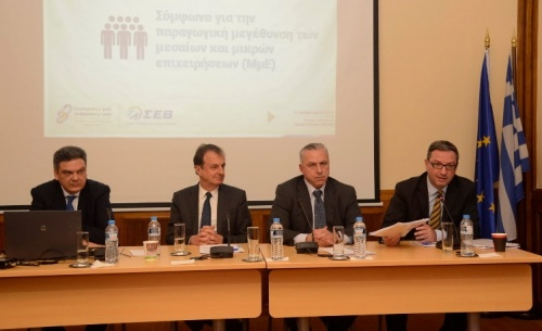 Τι προτείνει ο ΣΕΒ για την ανάπτυξη των μεσαίων και μικρών επιχειρήσεων (ΜμΕ) στην Ελλάδα