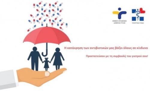 Μικροβιακή αντοχή: Η διαχρονική θανατηφόρα «πανδημία»