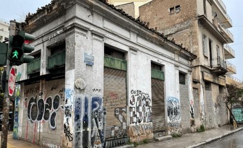 «Απελευθερώνονται» 63 κτίρια της Αθήνας