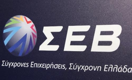ΣΕΒ: Η στασιμότητα της παραγωγικότητας θέτει σε κίνδυνο την συνεχιζόμενη ανάκαμψη της ελληνικής οικονομίας