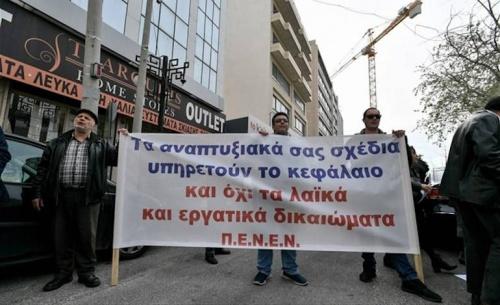 Η ΠΕΝΕΝ δεν κατάφερε να κάνει την απεργία στην ακτοπλοΐα