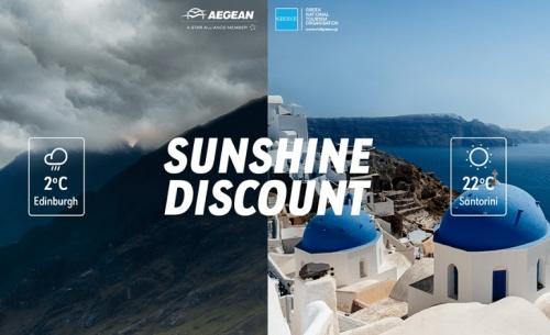 """""""Sunshine Discount"""": ένα σποτ για την Ελλάδα"""