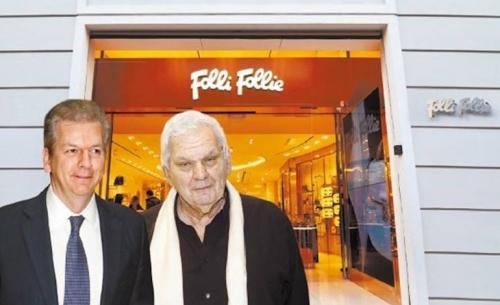 Από τα τέλη Αυγούστου οι απολογίες για τη Folli Follie