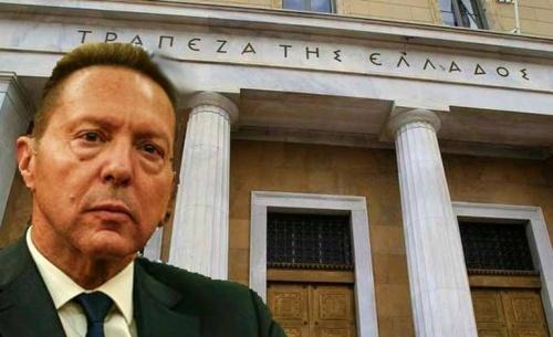 Κύκλοι Στουρνάρα: Στις 2 Ιουλίου η απάντηση για το Eurogroup - Απάντηση από Μαξίμου