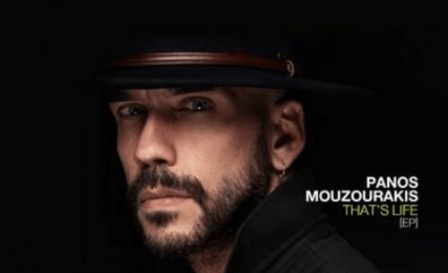 Ακούστε το νέο τραγούδι του Πάνου Μουζουράκη